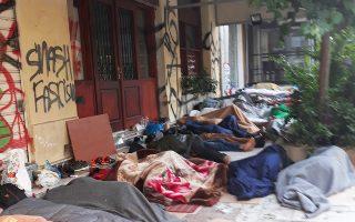 «Οι υγειονομικές συνθήκες που δημιουργούνται είναι άκρως προβληματικές» αναφέρει, μεταξύ άλλων, στο έγγραφό του ο Δήμος Αθηναίων.