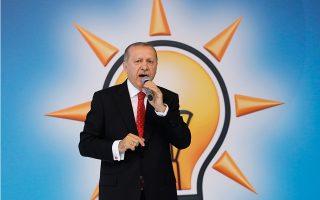 Ο Ερντογάν σε χθεσινή, προεκλογική συγκέντρωση του ΑΚΡ, στην Αγκυρα.
