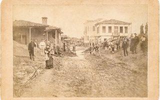 Mία από τις 16 ιστορικές φωτογραφίες από την πλημμύρα του 1883 στη Λάρισα, που αποκαλύπτουν την παλαιά μορφή της πόλης.