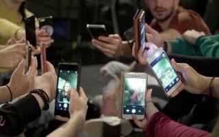Το κινητό τηλέφωνο είναι για τους νέους δυνάμει εργαλείο κινηματογραφίας.