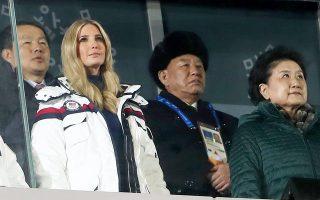 Πλάι στην Ιβάνκα Τραμπ, ο αντιπρόεδρος του κυβερνώντος Κόμματος Εργατών της Βόρειας Κορέας Κιμ Γιονγκ Τσολ παρακολουθεί την τελετή λήξης των Χειμερινών Ολυμπιακών Αγώνων, στο Πιεονγκτσάνγκ της Ν. Κορέας.