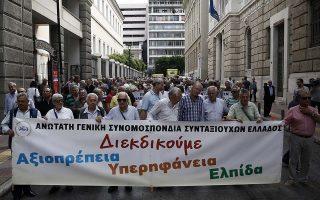 Συνταξιούχοι μέλη του Ενιαίου Δικτύου Συνταξιούχων συμμετέχουν σε συλλαλητήριο έξω από το Συμβούλιο της Επικρατείας με αφορμή δημοσιεύματα σχετικά με την συνδιάσκεψη του ΣτΕ για την συνταγματικότητα διατάξεων του νόμου Κατρούγκαλου (επαναϋπολογισμός συντάξεων και άλλα), και κατόπιν πορεία στο υπουργέιο Εργασίας, Τετάρτη 16 Μαΐου 2018. ΑΠΕ-ΜΠΕ/ΑΠΕ-ΜΠΕ/ΑΛΕΞΑΝΔΡΟΣ ΒΛΑΧΟΣ