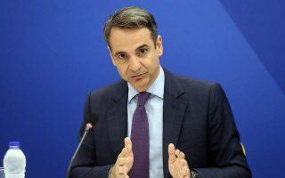 mitsotakis-o-k-tsipras-as-ypervei-epiteloys-ton-eayto-toy-2251870