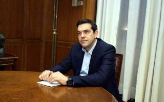tsipras-i-anna-korakaki-synechizei-na-mas-kanei-yperifanoys-me-tis-epidoseis-tis0