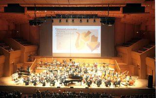 Το «Αυτοκρατορικό» Κοντσέρτο για πιάνο του Μπετόβεν έπαιξε ο Ανατόλ Ουγκόρσκι στην επετειακή συναυλία.