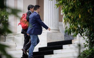i-apli-analogiki-sto-politiko-symvoylio-toy-syriza0