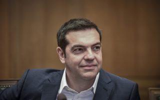 Συνεδρίαση του  υπουργικού συμβουλίου την Δευτέρα 21 Μαΐου 2018, στη Βουλή υπό την προεδρία του πρωθυπουργού, Αλέξη Τσίπρα. Στην συνεδρίαση παρουσιάστηκε το αναπτυξιακό σχέδιο για τη στρατηγική της χώρας μετά την έξοδό της από τα μνημόνια, που εκτείνεται στο μεσοπρόθεσμο και μακροπρόθεσμο διάστημα.(EUROKINISSI/ΤΑΤΙΑΝΑ ΜΠΟΛΑΡΗ)