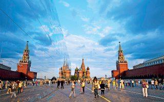 Το Κρεμλίνο, όπως διακρίνεται από την Κόκκινη Πλατεία. (Φωτογραφία: © AP Photo/ Maxim Marmur)