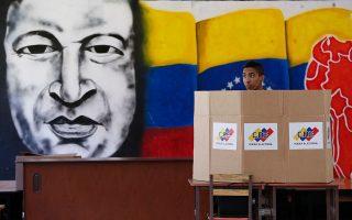 venezoyela-anakaloyn-toys-presveytes-toys-apo-to-karakas-oi-14-tis-omadas-tis-lima-2251704