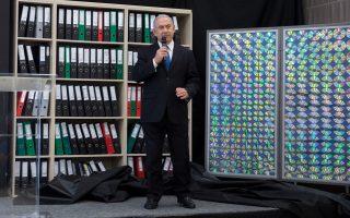 Φωτογραφία αρχείου. Ο πρωθυπουργός του Ισραήλ, Μπ. Νετανιάχου κατά τη διάρκεια συνεδρίου για τα πυρηνικά στο υπουργείο Αμυνας στο Τελ Αβίβ.