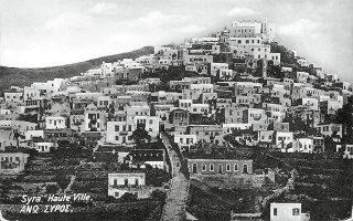 Η εικόνα της Ελλάδας που εδώ και δεκαετίες αγοράζουν οι τουρίστες  αφορά την ένδοξη αρχαιότητα και  τη γραφικότητα των νησιών. (Φωτογραφία: © Φωτογραφικό Αρχείο ΕΛΙΑ/ΜΙΕΤ)