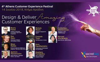 stis-14-ioynioy-to-4o-athens-customer-experience-festival0