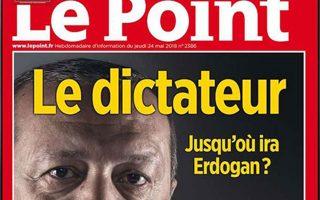 antidrasi-makron-aparadekti-i-epithesi-sto-le-point-gia-ton-diktatora-erntogan0
