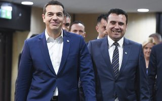 epa06743705 Greek's Prime Minister Alexis Tsipras (L) and FYR of Macedonian Prime Minister Zoran Zaev meet on the sideline of an informal European Union (EU) summit with Western Balkans countries at the National Palace of Culture in Sofia, Bulgaria, 17 May 2018. EU leaders will discuss European future for Western Balkans, and the response to President Trump's policies on trade and Iran.  EPA/VASSIL DONEV