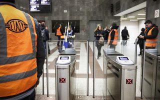 Έκλεισαν οι μπάρες στο μετρό Συντάγματος, Δευτέρα 5/3/2018.  (EUROKINISSI/ΓΙΩΡΓΟΣ ΚΟΝΤΑΡΙΝΗΣ)