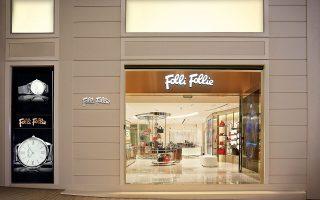 Οι τίτλοι της Folli Follie υποχώρησαν κατά 29,99% στο Χρηματιστήριο Αθηνών, ενώ ένα από τα ομόλογα του ομίλου, ονομαστικής αξίας 250 εκατ. ευρώ, έχασε περισσότερο από το ένα τρίτο της αξίας του.