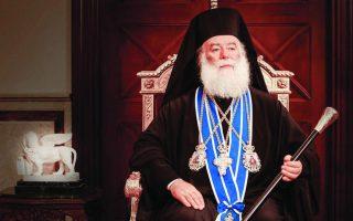 anagoreysi-toy-patriarchi-alexandreias-theodoroy-v-amp-8217-se-epitimo-didaktora-toy-tmimatos-theologias-toy-apth0