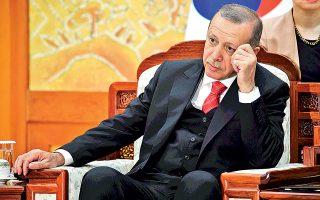 Ο Ρετζέπ Ταγίπ Ερντογάν, χθες, στο προεδρικό μέγαρο της Σεούλ.
