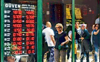 Υπό την πίεση των αγορών, που συνέχισαν και χθες να «σφυροκοπούν» τη λίρα, ο Τούρκος πρόεδρος Ταγίπ Ερντογάν αναγκάστηκε να επιτρέψει την αύξηση των επιτοκίων, κάτι που αρνείτο πεισματικά το προηγούμενο διάστημα. Ενώ η λίρα υποχωρούσε χθες κατά 5% και πλέον έναντι του δολαρίου, η κεντρική τράπεζα της Τουρκίας ανακοίνωσε την αύξηση του επιτοκίου στο 16,5% από 13,5%. Ωστόσο, αναλυτές εκτιμούν ότι πρέπει να φτάσει τουλάχιστον στο 20% για να ανασχεθούν οι πιέσεις στη λίρα, η οποία έχει υποχωρήσει κατά 20% από την αρχή του έτους.