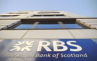 Ο δείκτης FTSE 100 του Λονδίνου έκλεισε με κέρδη 0,5%, καθώς η Τράπεζα της Αγγλίας διατήρησε αμετάβλητα τα επιτόκια της στερλίνας. Ο δείκτης πήρε ώθηση και από την άνοδο που σημείωσε η μετοχή της RBS, μετά τη συνεννόηση που επέτυχε με τις αμερικανικές αρχές.