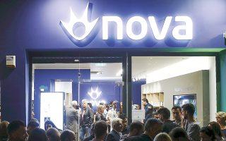 Η Nova, σύμφωνα με τους σχεδιασμούς των δύο επιχειρήσεων, θα παραμείνει ως έχει, αποτελώντας μια εταιρεία με πελάτες λιανικής, ενώ παράλληλα θα προσφέρει και προϊόντα χονδρικής.