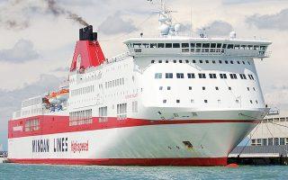 Στο Συμβούλιο Ακτοπλοϊκών Συγκοινωνιών (ΣΑΣ) απορρίφθηκε αίτημα των Μινωικών Γραμμών να δρομολογήσουν το καλοκαίρι στη γραμμή Πειραιάς - Σύρος - Μύκονος - Νάξος το «Μύκονος Παλλάς», ενώ δόθηκε η άδεια για τη δρομολόγηση των δύο ταχυπλόων της Golden Star Ferries.