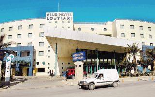 Το καζίνο Λουτρακίου, αν και κατάφερε πρόσφατα σημαντικό «κούρεμα» των οφειλών του κατά 40% προς το Δημόσιο, τα ασφαλιστικά ταμεία και τις τράπεζες, συνεχίζει να αντιμετωπίζει σοβαρά προβλήματα ρευστότητας.