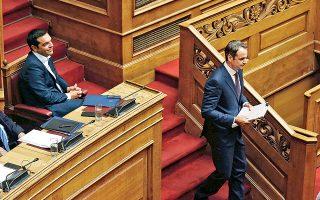 «Η κάλπη από μόνη της είναι μια κάθαρση. Δώστε στον ελληνικό λαό την ευκαιρία να πάρει θέση», είπε με έμφαση ο πρόεδρος της Ν.Δ. Κυρ. Μητσοτάκης απευθυνόμενος στον πρωθυπουργό Αλ. Τσίπρα.