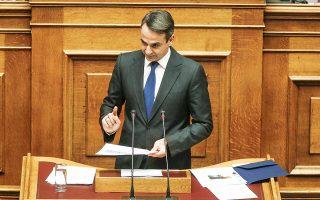 Να αποδομήσει  με παραδείγματα το ολιστικό σχέδιο της κυβέρνησης θα επιχειρήσει, από το βήμα της Βουλής, ο πρόεδρος της Νέας Δημοκρατίας Κυρ. Μητσοτάκης.
