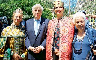 Ο Πρόεδρος της Δημοκρατίας τίμησε με την παρουσία του τα «Παλαιολόγεια 2018».