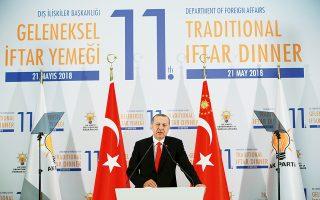 Ο Τούρκος πρόεδρος Ταγίπ Ερντογάν εκφωνεί ομιλία σε παραδοσιακό δείπνο (ιφτάρ) του ιερού μήνα του Ραμαζανίου, στην Aγκυρα.