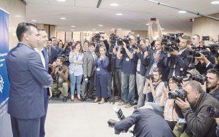 Θερμή χειραψία των πρωθυπουργών Ελλάδας και ΠΓΔΜ, Αλέξη Τσίπρα και Ζόραν Ζάεφ, μπροστά στα φλας φωτογράφων και δημοσιογράφων, στη χθεσινή Σύνοδο Κορυφής Ε.Ε. - Δυτικών Βαλκανίων, στη Σόφια της Βουλγαρίας.