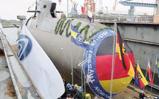 Υποβρύχιο τελευταίας γενιάς, που κατασκευάζει η γερμανική εταιρεία Krupp Thyssen Marine Systems, στο Εμντεν. Η χορήγηση έξι σκαφών αυτού του τύπου στην Τουρκία προκαλεί αντιδράσεις στο γερμανικό Κοινοβούλιο.