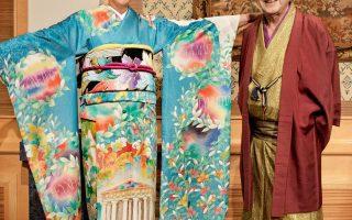 ena-kimono-gia-tin-ellada0