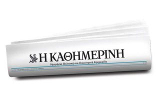 diavaste-stin-kathimerini-tis-kyriakis-2251473