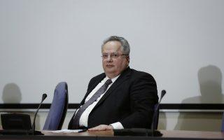 Ο υπουργός Εξωτερικών Νίκος Κοτζιάς παρευρίσκεται στην παρουσίαση του βιβλίου, του δημοσιογράφου και συγγραφέα Νίκου Μέρτζου (δεν εικονίζεται)