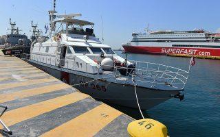 Το σκάφος της ιταλικής Ακτοφυλακής διέσωσε ζωές σε δικά μας χωρικά ύδατα.