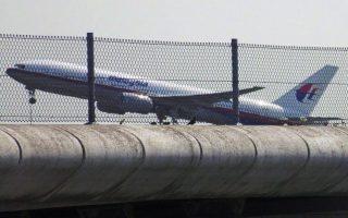 h-rosia-aporriptei-tis-eis-varos-tis-katigories-gia-tin-katarripsi-tis-ptisis-17-tis-malaysia-airlines0