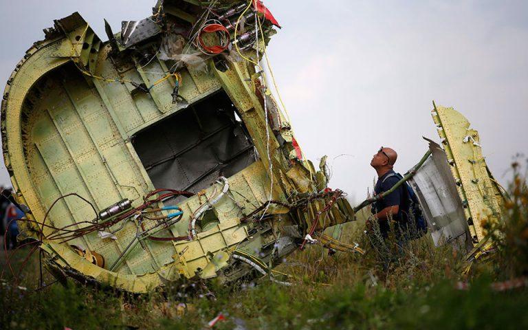 Ρωσικός πύραυλος κατέρριψε το αεροσκάφος της Malaysia Airlines στην Ουκρανία