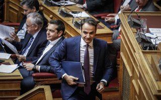 mitsotakis-se-tsipra-teleionete-me-toys-royvikones0