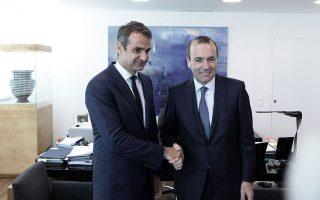 Ο Βαυαρός πρόεδρος της Κ.Ο. του ΕΛΚ Μάνφρεντ Βέμπερ στηρίζει με κάθε ευκαιρία δημοσίως τον Κυριάκο Μητσοτάκη και επιμένει ότι η Ελλάδα χρειάζεται μία κυβέρνηση με μεταρρυθμιστική αξιοπιστία.