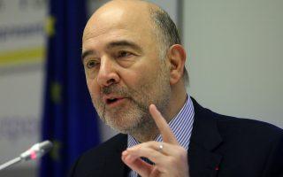 Ο επίτροπος της Ευρωπαϊκής Επιτροπής, αρμόδιος για τις Οικονομικές και τις Δημοσιονομικές Υποθέσεις, την Φορολογία και τα Τελωνεία,  Pierre Moscovici παραχωρεί συνέντευξη τύπου στα γραφεία της Ευρωπαικής Επιτροπής στην Αθήνα, Τρίτη 29 Νοεμβρίου 2016. ΑΠΕ-ΜΠΕ/ΑΠΕ-ΜΠΕ/ΟΡΕΣΤΗΣ ΠΑΝΑΓΙΩΤΟΥ
