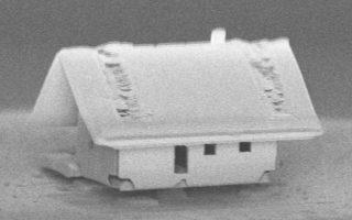 nanorompot-eftiaxe-amp-8230-nanospito-to-mikrotero-spiti-ston-kosmo0