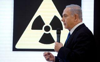 Δίχως να κομίσει κάποιο νέο στοιχείο, η πρόσφατη συνέντευξη Τύπου του Ισραηλινού πρωθυπουργού Μπέντζαμιν Νετανιάχου για την πυρηνική συμφωνία Ιράν - Δύσης συνιστά σοβαρό μέσον πίεσης για την αναστολή της.