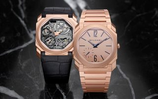 BVLGARI Octo Finissimo Automatic Sandblasted Skeleton & Octo Finissimo Automatic Sandblasted Pink Gold