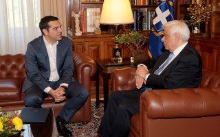 minyma-tsipra-paylopoyloy-gia-megisti-synainesi-sto-thema-tis-pgdm0