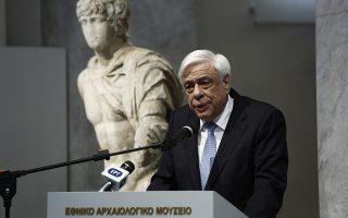 Ο Πρόεδρος της Δημοκρατίας, Προκόπης Παυλόπουλος μιλάει κατά τη διάρκεια των εγκαινίων της περιοδικής έκθεσης με τίτλο: «Οι αμέτρητες όψεις του Ωραίου», στο Εθνικό Αρχαιολογικό Μουσείο, Αθήνα Παρασκευή 25 Μαΐου 2018. ΑΠΕ-ΜΠΕ/ΑΠΕ-ΜΠΕ/ΓΙΑΝΝΗΣ ΚΟΛΕΣΙΔΗΣ
