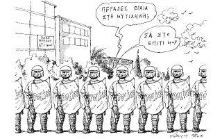 skitso-toy-andrea-petroylaki-05-05-180