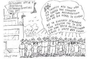 skitso-toy-andrea-petroylaki-04-05-180