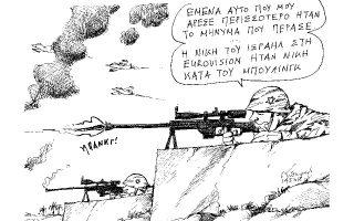 skitso-toy-andrea-petroylaki-15-05-180